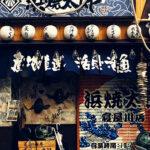 Osaka: a city symphony